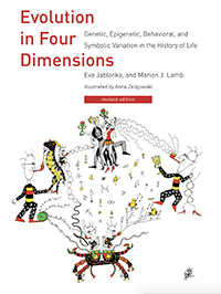 Evolution in four dimensions front cover